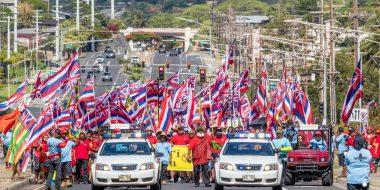 protestos em mauna kea